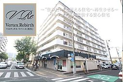 ハイネス横須賀中央