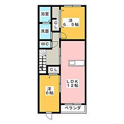 サニーグレイス10[2階]の間取り