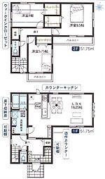 埼玉県さいたま市岩槻区大字徳力583-4