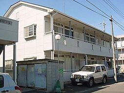 ルミエール石崎C[2階]の外観