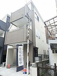東京都板橋区小茂根1丁目