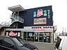 周辺,3LDK,面積61.05m2,賃料5.2万円,函館市電2系統 谷地頭駅 徒歩6分,,北海道函館市谷地頭町