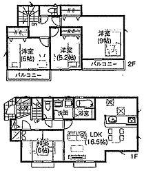 千葉県佐倉市井野1109-44