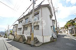 板宿駅 4.0万円