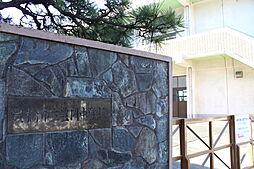 豊橋市立豊岡中学校(597m)