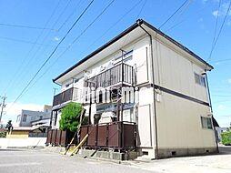 山崎荘[1階]の外観