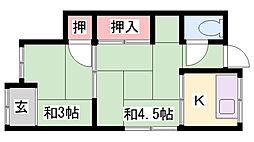 新神戸駅 2.5万円