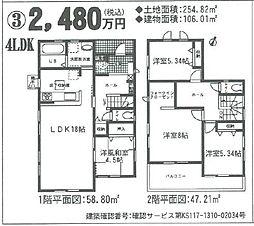 愛知県知多市長浦2丁目39-1
