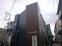 サンガーデン駒込[1階]の外観