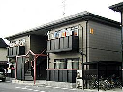 レジデンス古城B棟[103号室]の外観
