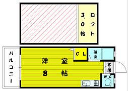セーヌ和白丘[2階]の間取り