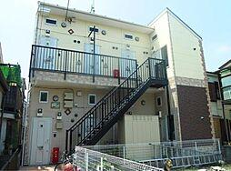 生麦駅 4.7万円
