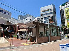 小田急線「町田」駅 距離約1040m