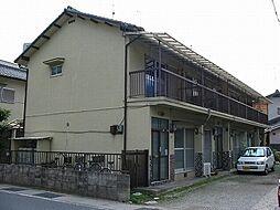 西浦文化[2階]の外観