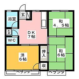 レインボーハウス[2階]の間取り
