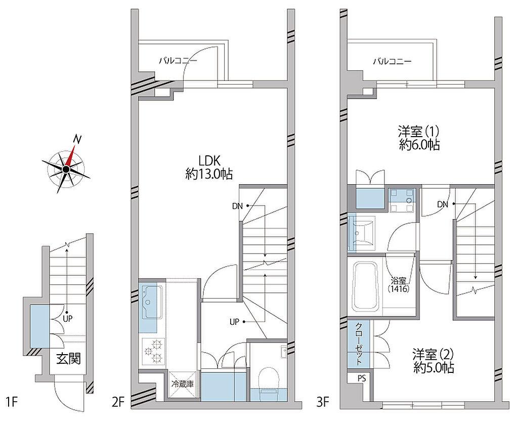 間取り(玄関が1階、LDKが2階、洋室が3階のメゾネットタイプ。戸建生活を味わえます)