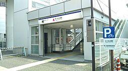 杁ケ池公園駅