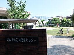 半田市立乙川児童センター 徒歩 約11分(約850m)