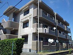 マンションエクシードII III[3階]の外観