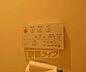 設備,1K,面積22.31m2,賃料7.3万円,京都地下鉄東西線 京都市役所前駅 徒歩7分,京都市営烏丸線 烏丸御池駅 徒歩10分,京都府京都市中京区朝倉町