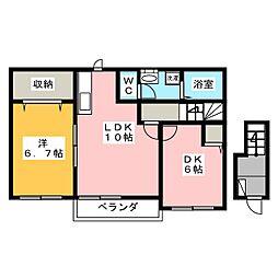 メゾンソレイユB[2階]の間取り