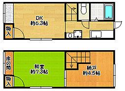 [一戸建] 兵庫県神戸市兵庫区永沢町4丁目 の賃貸【/】の間取り