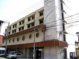 ミツダコーポ[4階]の外観