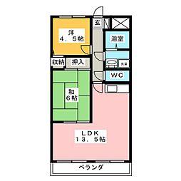 エンターマンションアオエ[3階]の間取り