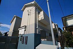 サンコート武蔵小金井[1階]の外観