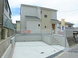 兵庫県神戸市北区花山台
