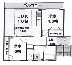 所沢山口団地4号棟