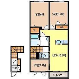 シャーメゾン青木島[2階]の間取り