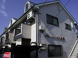 グローリーハウス生駒[1階]の外観