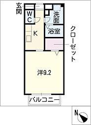 サンモール緑 A棟[2階]の間取り