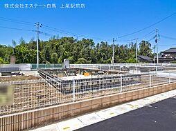 埼玉県久喜市高柳