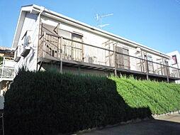 東京都目黒区祐天寺1丁目の賃貸アパートの外観