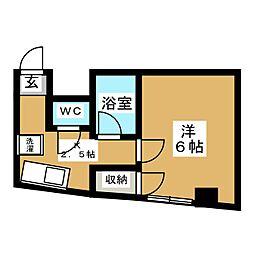三浦パークマンション[3階]の間取り