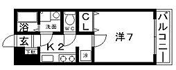 エクレール鷹合[3階]の間取り