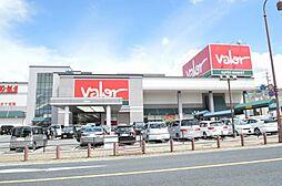 急な買出しにも便利な大型スーパーも近隣に有り。