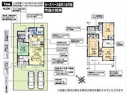 碧南中央駅 3,090万円
