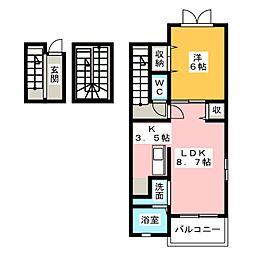 ベル シエル[3階]の間取り