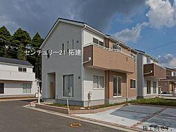 千葉県袖ケ浦市奈良輪900-8