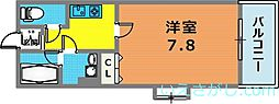 エッセンティア大倉山[2階]の間取り