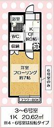 埼玉県八潮市大字垳の賃貸アパートの間取り