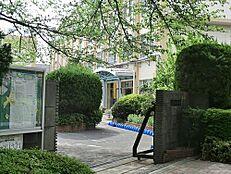 小学校豊島区立 要小学校まで370m