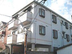 湊マンション[2階]の外観