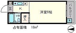 サンチェリー高田III[4階]の間取り