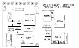 明石駅 1,580万円