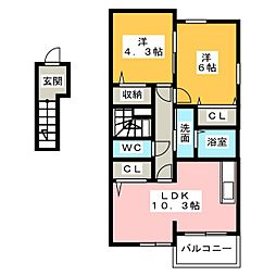 マリンコート・掛川[2階]の間取り