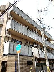 コモド山坂[3階]の外観